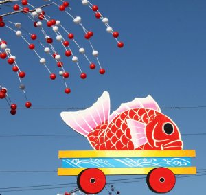 fish-in-a-truck-street-deco_8565144385_o