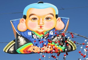 street-decoration-with-very-big-ear-lobes_8565134453_o